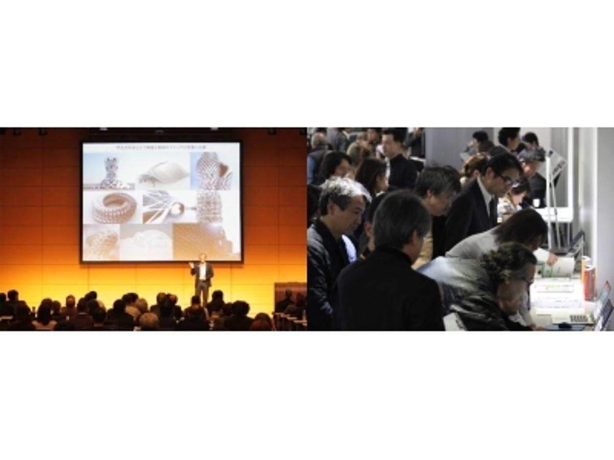 「「Vectorworks 2017 新製品発表会 東京会場」をJPタワーにて11月22日(火)開催」の見出し画像