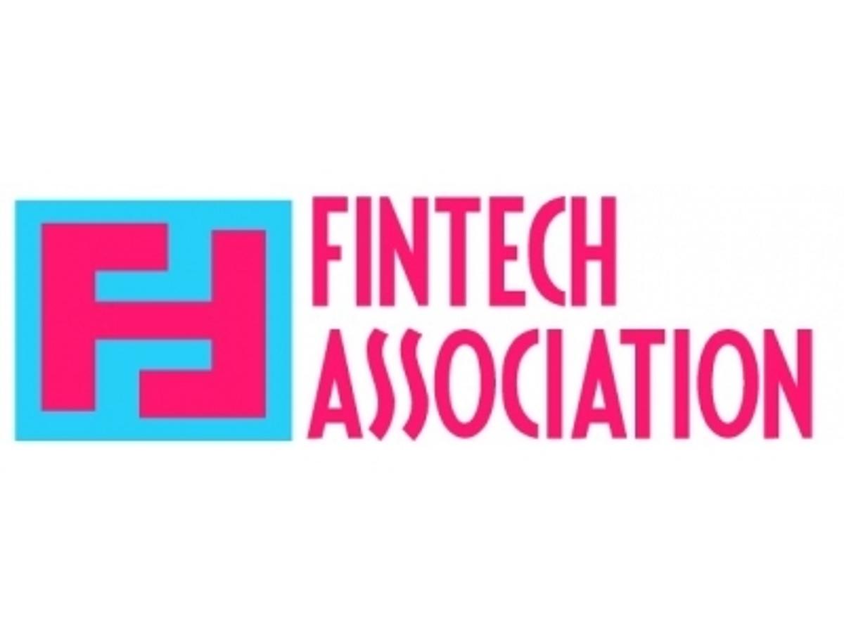 「FinTech協会、グローバルFinTechイベント「Fintech Japan 2016 ~Fintechのこれから~」を12月1日・2日に開催」の見出し画像