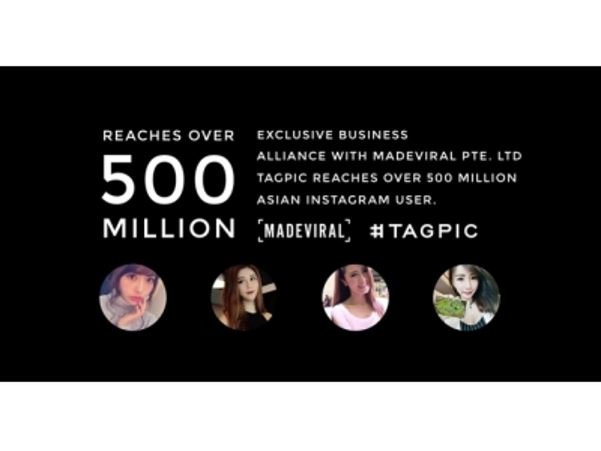 「タグピク社、3億人にリーチ可能な450名のインフルエンサーを抱えるMadeviral社と包括的提携。約5億人のアジアの消費者にリーチできるアジア最大のインフルエンサー・ネットワークを両社で構築。」の見出し画像