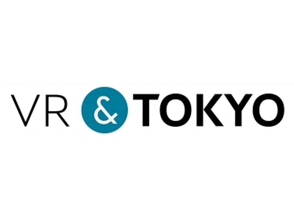 「『VR & TOKYO』 東京都内の360°VR画像・動画の制作無料キャンペーンを開始!東京都の魅力を発信するコンテンツである事を条件に提供します。」の見出し画像