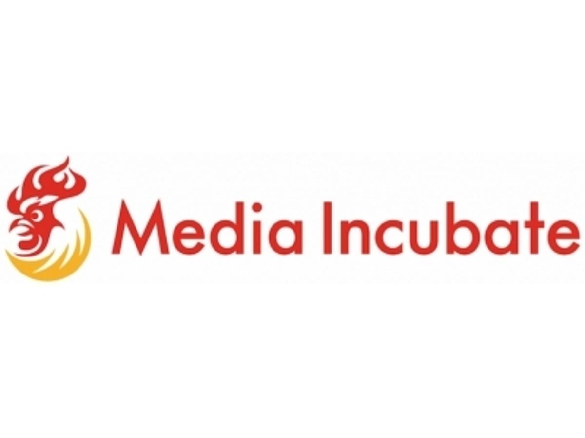 「【メディアを活用した代理店事業を開始】メディアの運用と支援を行う株式会社メディアインキュベートが「メディアを活用した代理店事業」を開始。代理店事業を今後も拡大し、モール化を目指す。」の見出し画像