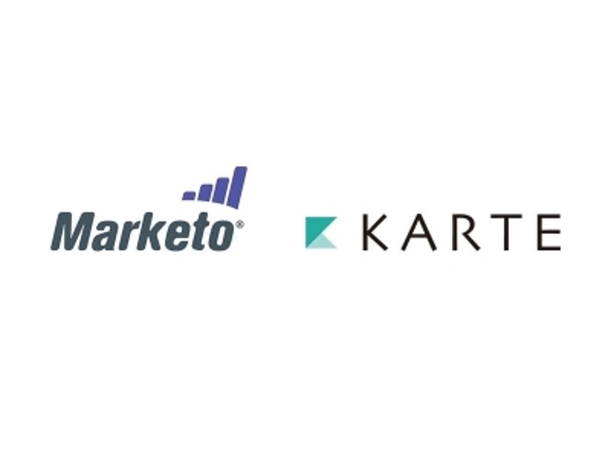 「個客への最適なコミュニケーションの実現を追求する「Marketo」と「KARTE」が連携開始~ビズリーチ、freee、Viibarが導入・活用~」の見出し画像