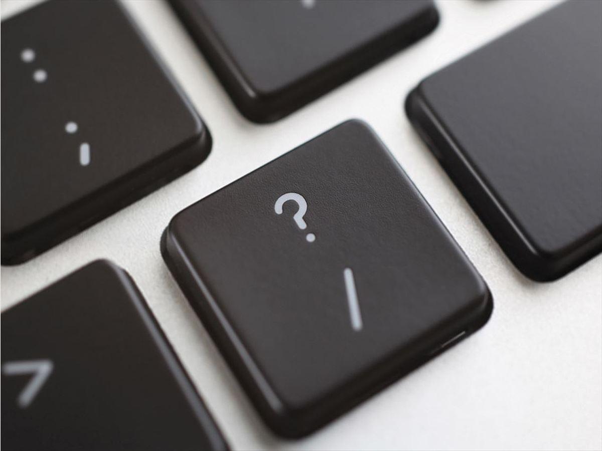 「パソコンキーボードに配置されている48の記号・略字英語の読み方」の見出し画像