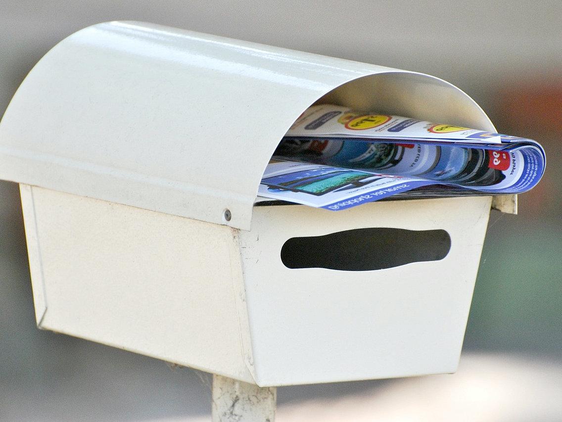 作業効率3倍!?Gmailの便利ワザと具体的手順