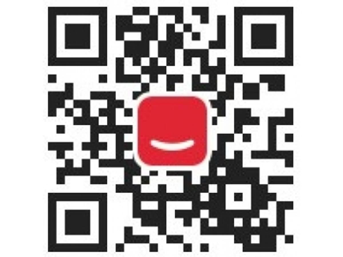 「商業施設向け情報発信アプリ「NEARLY(ニアリ)」目玉商品をフックに、商業施設への集客と在庫処分の双方を実現するクローズドキャンペーンの結果を公表」の見出し画像