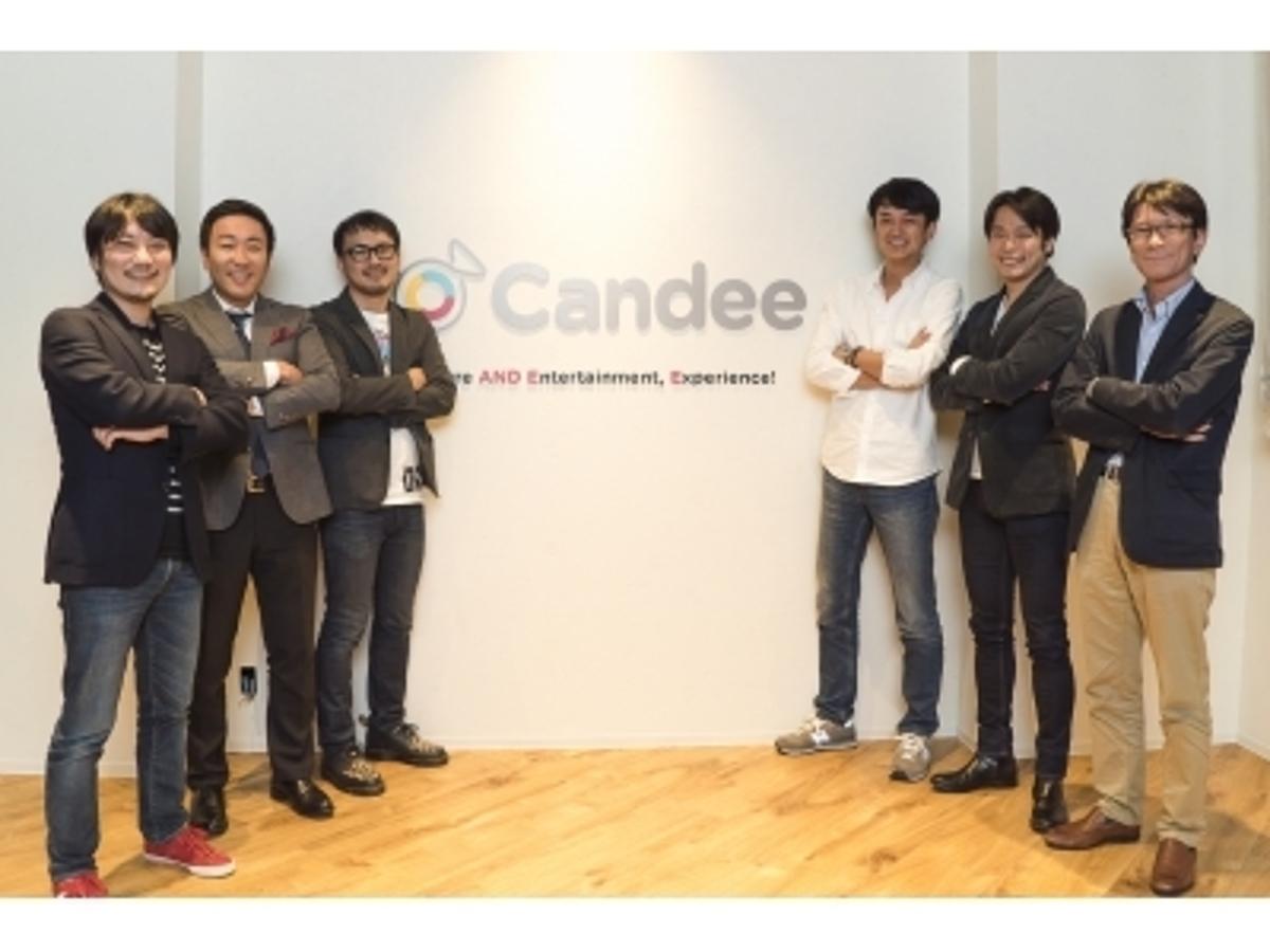 「株式会社Candee、YJ2号投資事業組合をリードに総額約10億円の第三者割当増資を実施し、役員体制を強化」の見出し画像