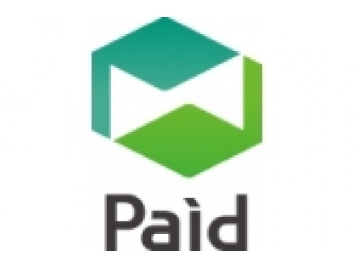 「BtoB後払い決済サービス「Paid」が情報セキュリティマネジメントシステムの国際規格「ISO27001」を取得」の見出し画像