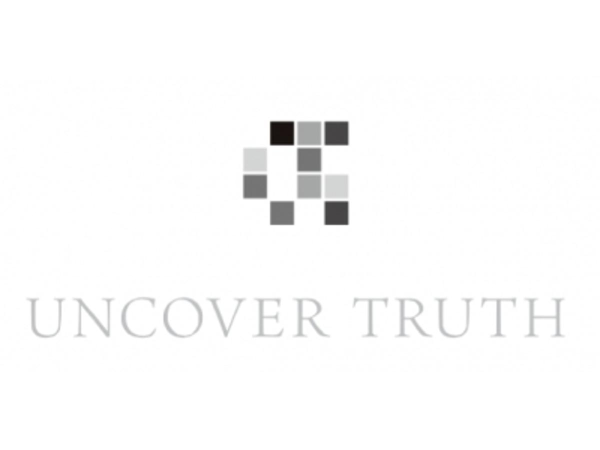「UI/UX解析ツールとWebサイト改善のPDCA実行支援を提供するUNCOVER TRUTH、コーポレートロゴ変更のお知らせ」の見出し画像