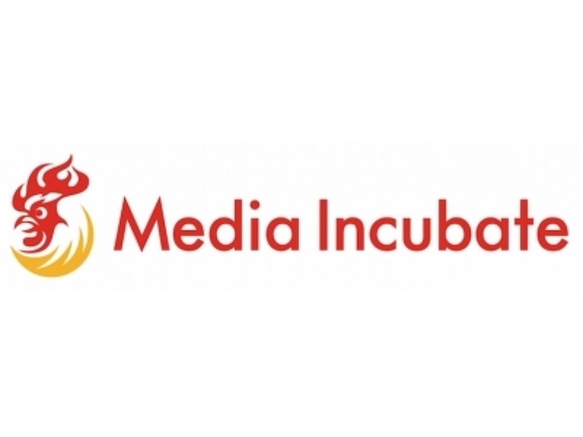 「【中小企業の支援】メディアの立ち上げ・運用支援を行うメディアインキュベートが、メディアを活用した中小企業の支援事業を開始。メディア運営のノウハウを提供し、売上向上、費用削減に貢献。オンライン相談会も。」の見出し画像