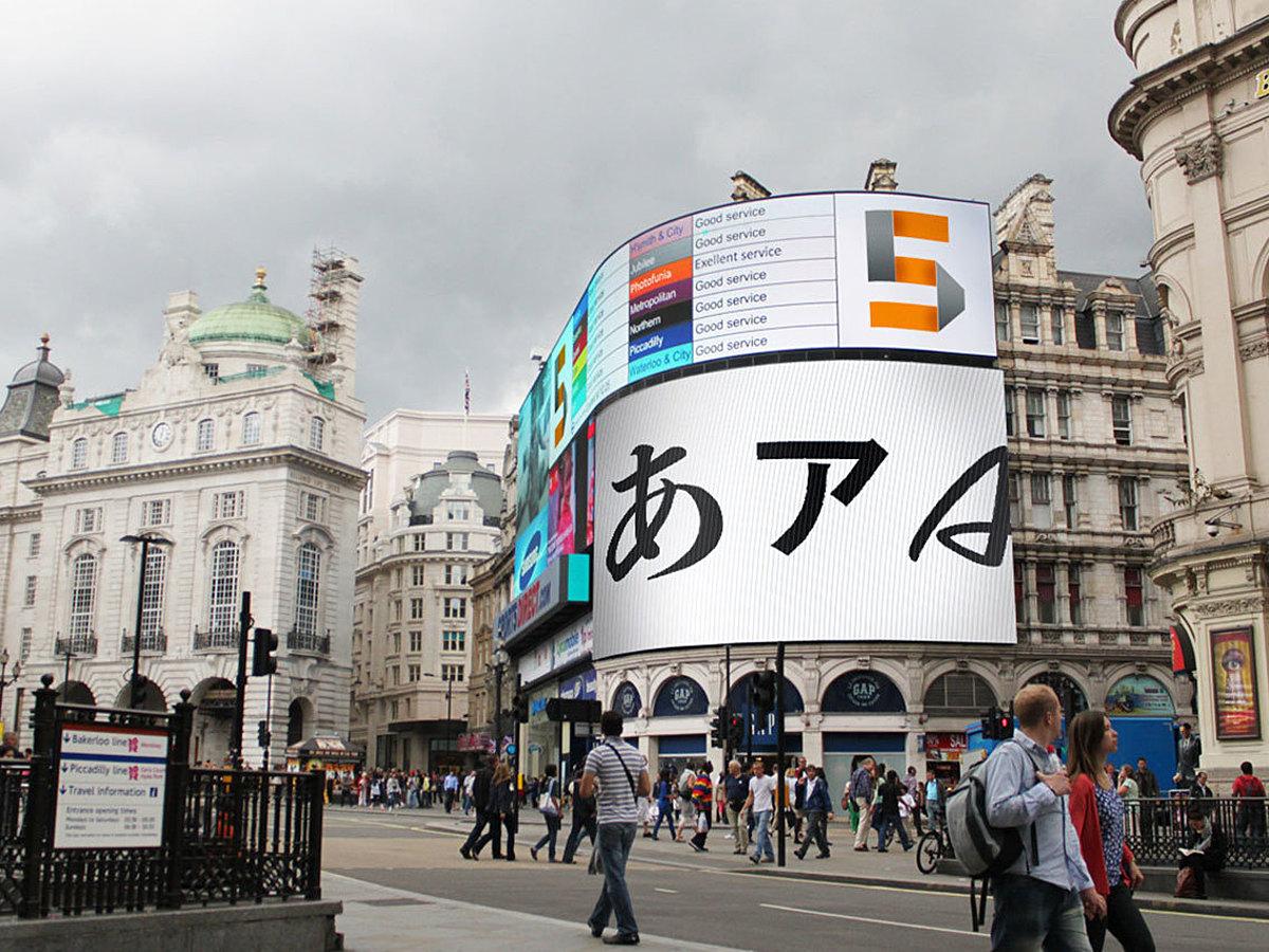 「印象的でSEOにも有利!日本語Webフォントの設定方法と素材サイト5選」の見出し画像