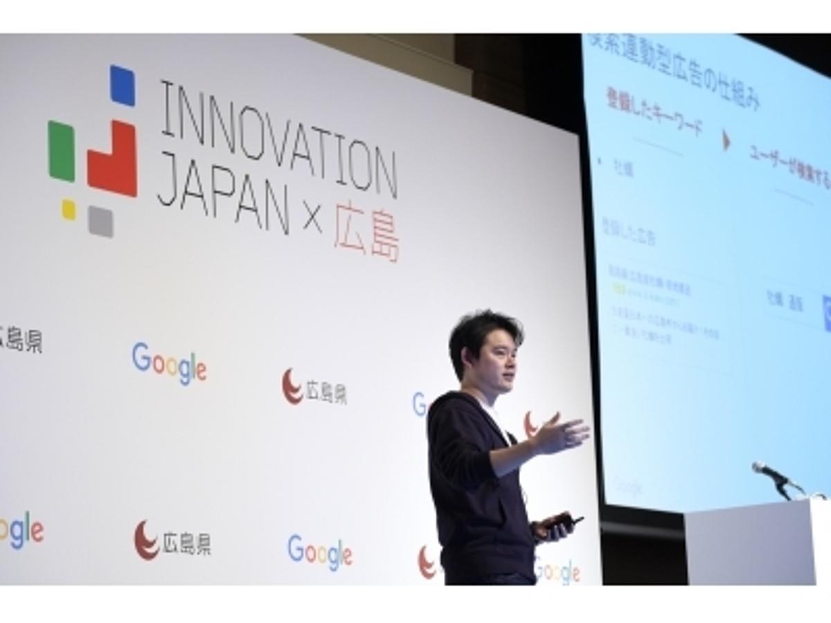 「【INNOVATION JAPAN × 広島】イノベーションサミット2017を開催します!」の見出し画像