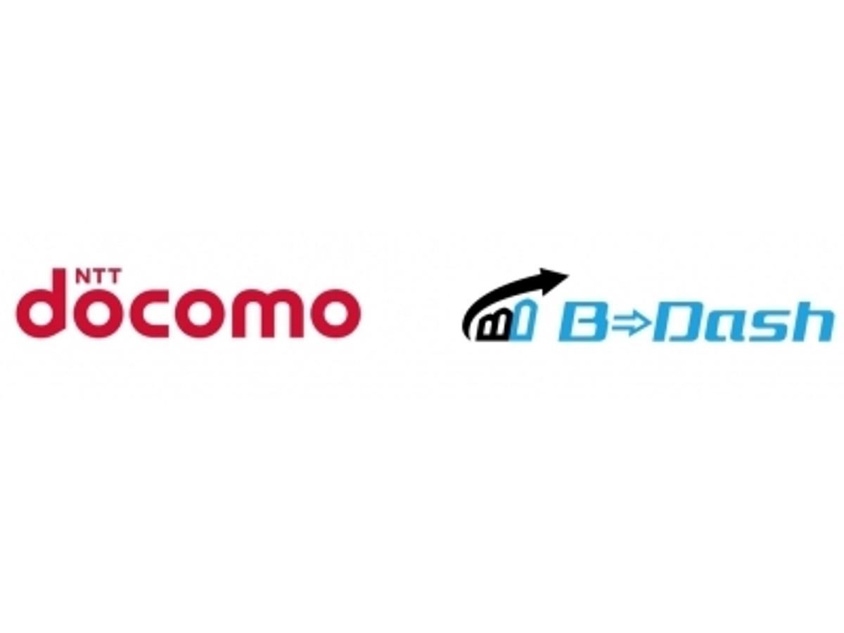 「フロムスクラッチが開発・提供するマーケティングプラットフォーム「B→Dash」、 NTTドコモへの導入が決定」の見出し画像