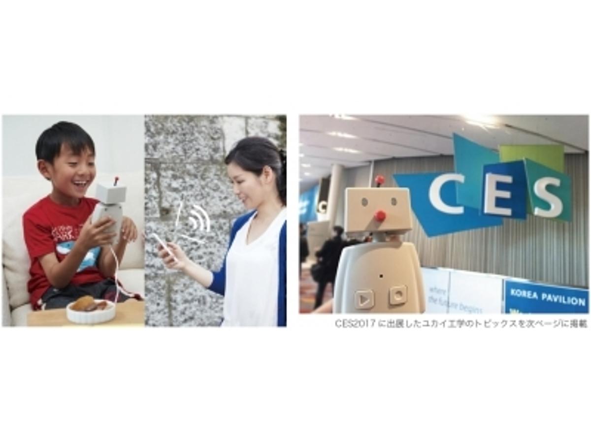 """「<株式会社アドバンスト・メディア× ユカイ工学株式会社>暮らしにロボットがとけ込む毎日へ""""ねぇ、BOCCO"""" とロボットに話しかけるだけで操作ができる!新機能」の見出し画像"""