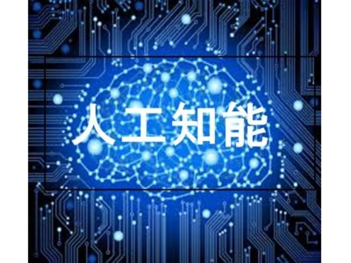 「人工知能(AI)を活用した戸建住宅向け地盤解析を開始」の見出し画像
