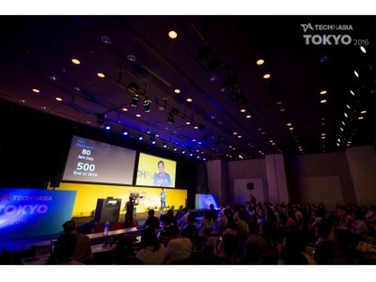 「2017年 9/27-28開催決定! アジア最大級のスタートアップイベントTech in Asia Tokyo 2017を渋谷にて開催!世界の起業家、ベンチャー投資家が大集結!」の見出し画像