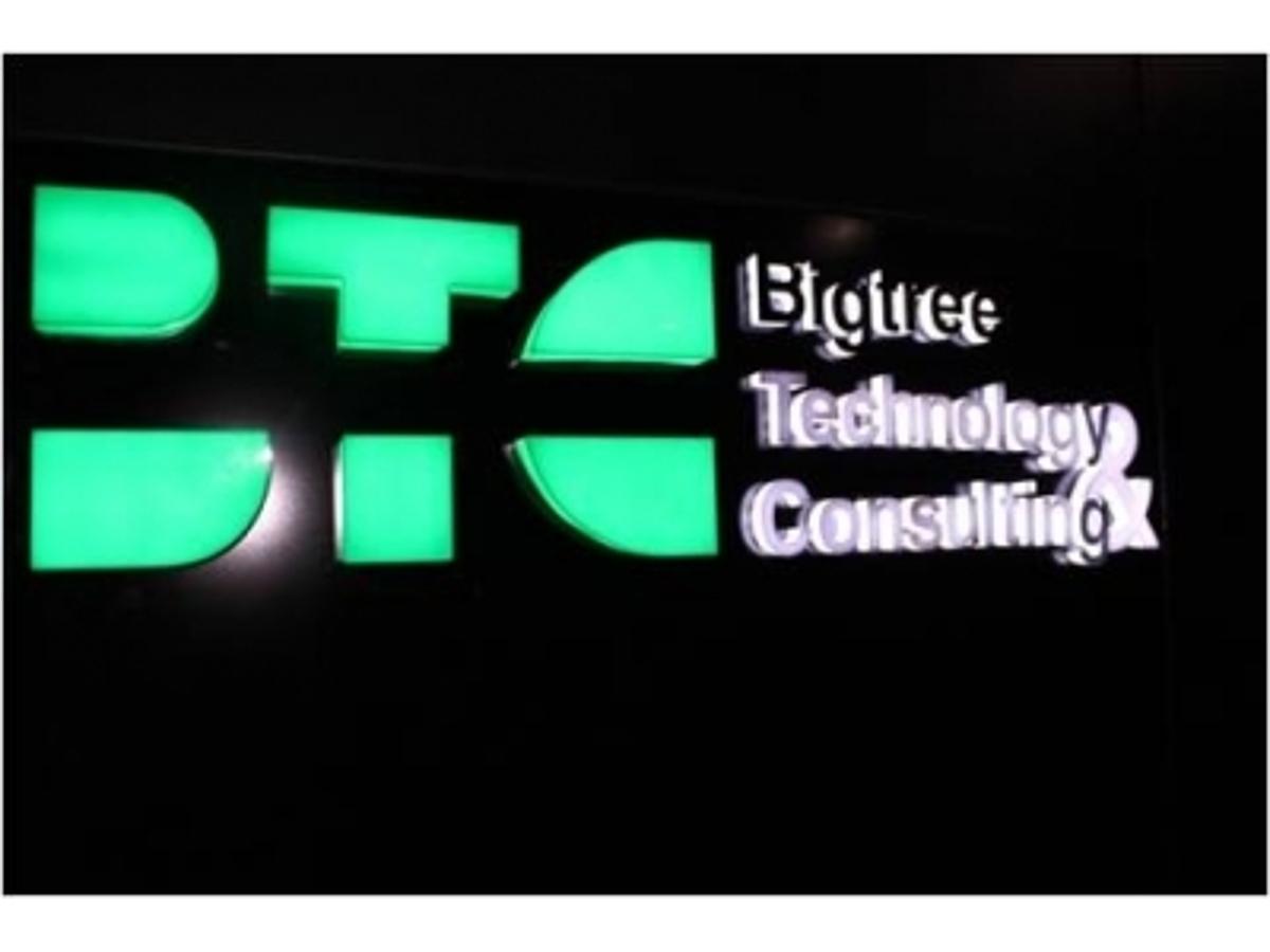 「コンサルティングSIer集団のビッグツリーテクノロジー&コンサルティングベトナム ハノイにBTC第1号となるオフショア開発拠点を開設」の見出し画像