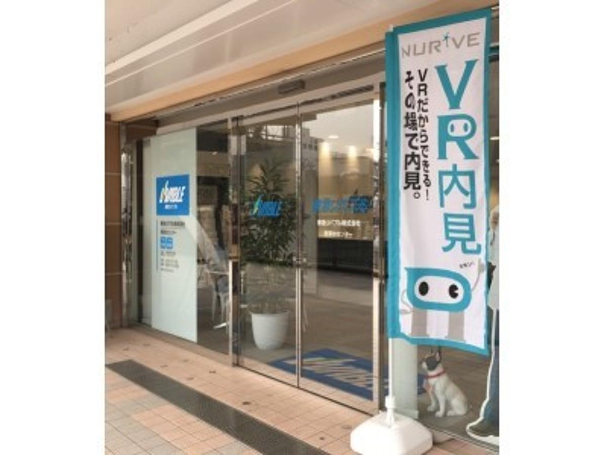「『VR内見(TM)』が東急リバブルの賃貸仲介店舗で導入開始」の見出し画像