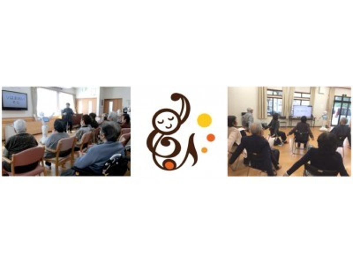 「伊達な介護ロボプロジェクト第一弾「仙台から発進!人型ロボットPepperを活用した音楽リハビリプログラム公開実証テスト」」の見出し画像