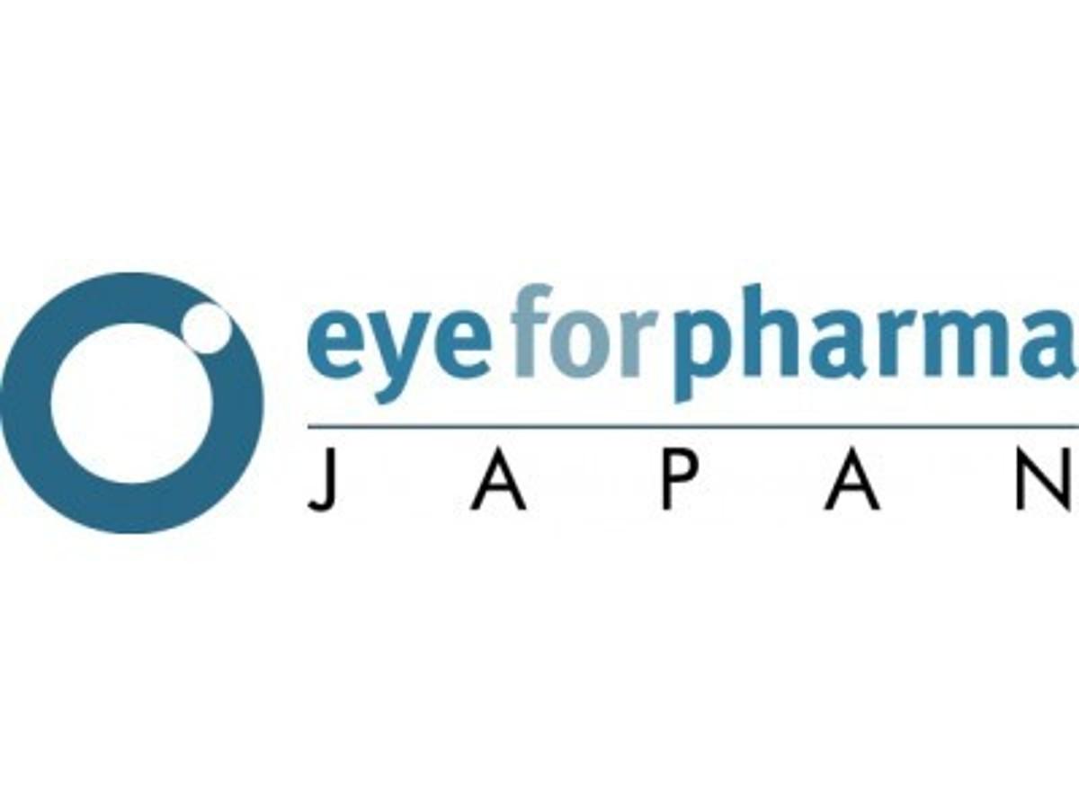 「第10回 eyeforpharma Japan 2017 カンファレンス「顧客と貴社の双方に最適なビジネスプランを見出す」」の見出し画像