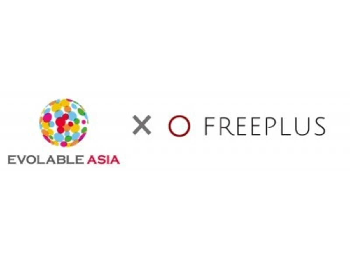 「FREEPLUSへ訪日海外航空券を提供し、インバウンド需要に特化したダイナミックパッケージコンテンツを共同開発」の見出し画像