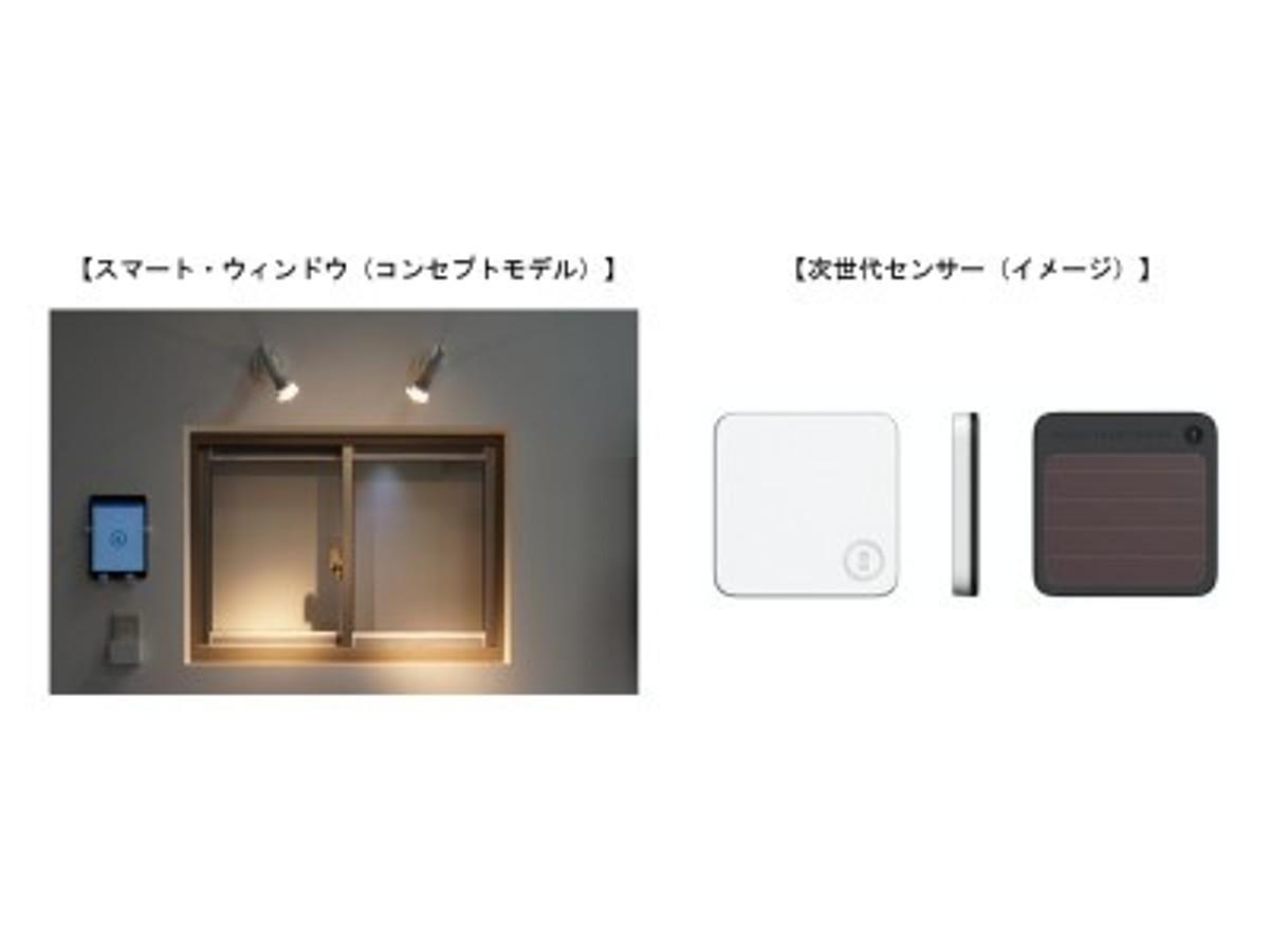 「スマート・セキュリティのSecual(セキュアル)、積水化学工業株式会社とフィルム型色素増感太陽電池(DSC)を使った次世代センサーの共同開発を開始」の見出し画像
