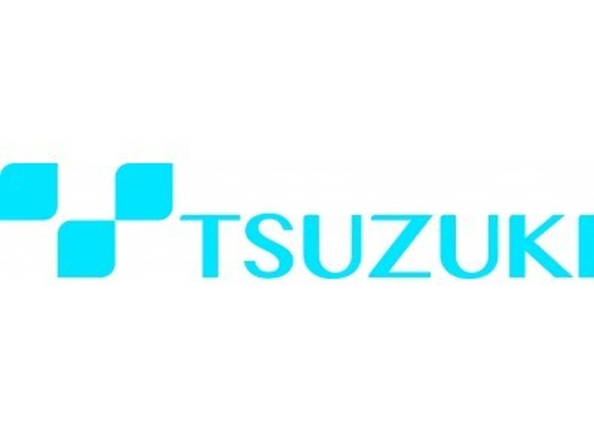「「ICT技術者認定制度(Tsuzuki Certification Program)」を社内で施行」の見出し画像
