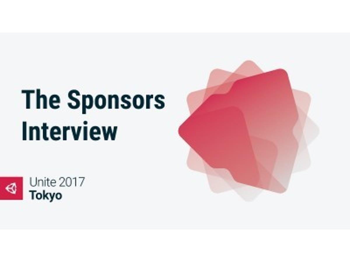 「国内最大のUnityカンファレンスイベント『Unite 2017 Tokyo』協賛社のインタビュー記事を公開」の見出し画像