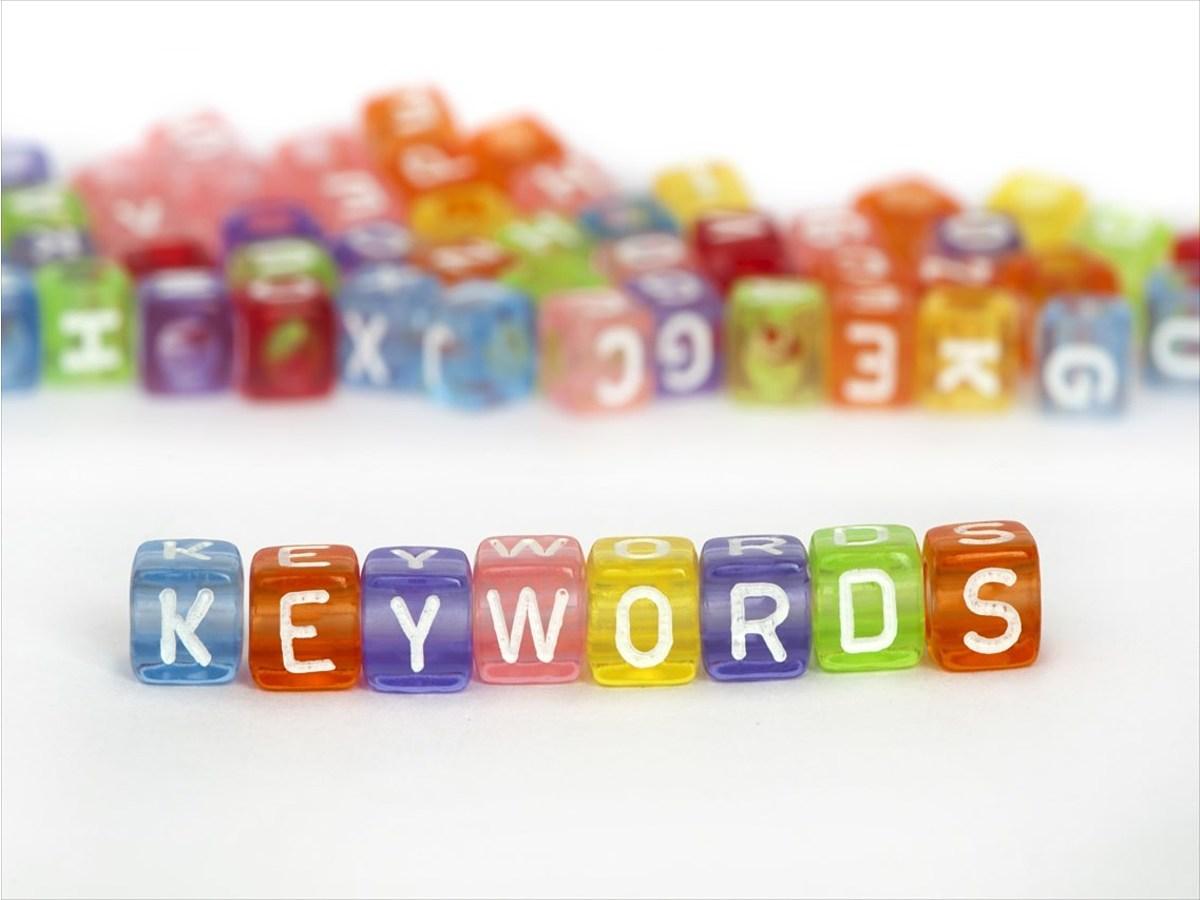 「SimilarWebを使い2014年度Amazonの検索キーワード数TOP100を出してみた」の見出し画像