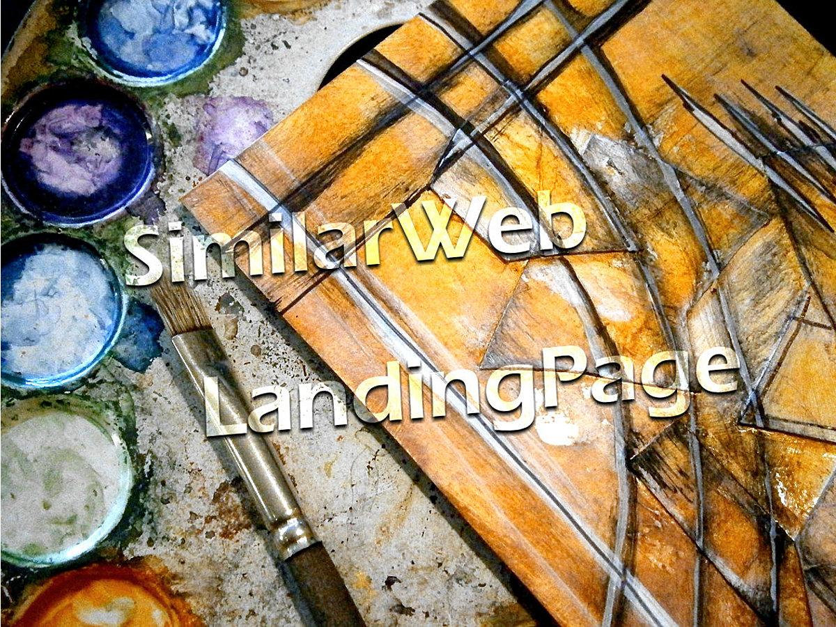 「デザイナー必見!SimilarWebでバナーからランディングページまでのデザインを調べる3ステップ」の見出し画像
