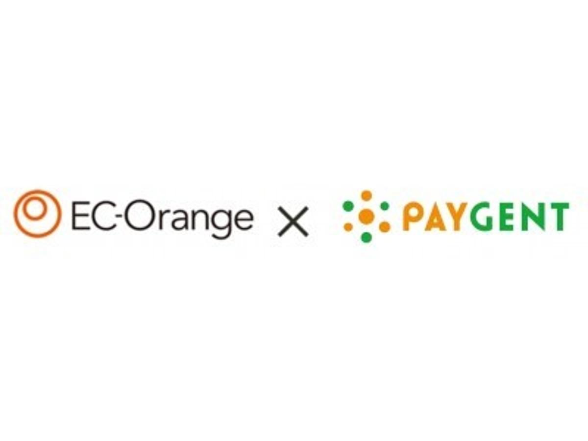 「EC-Orangeがペイジェントのトークン決済機能を標準連携」の見出し画像