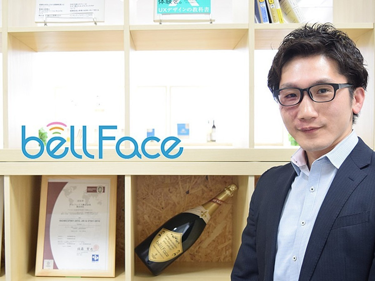 「『bellFace(ベルフェイス)』電話口のお客様に一瞬で資料や画面を見せられる!オンライン提案システム」の見出し画像