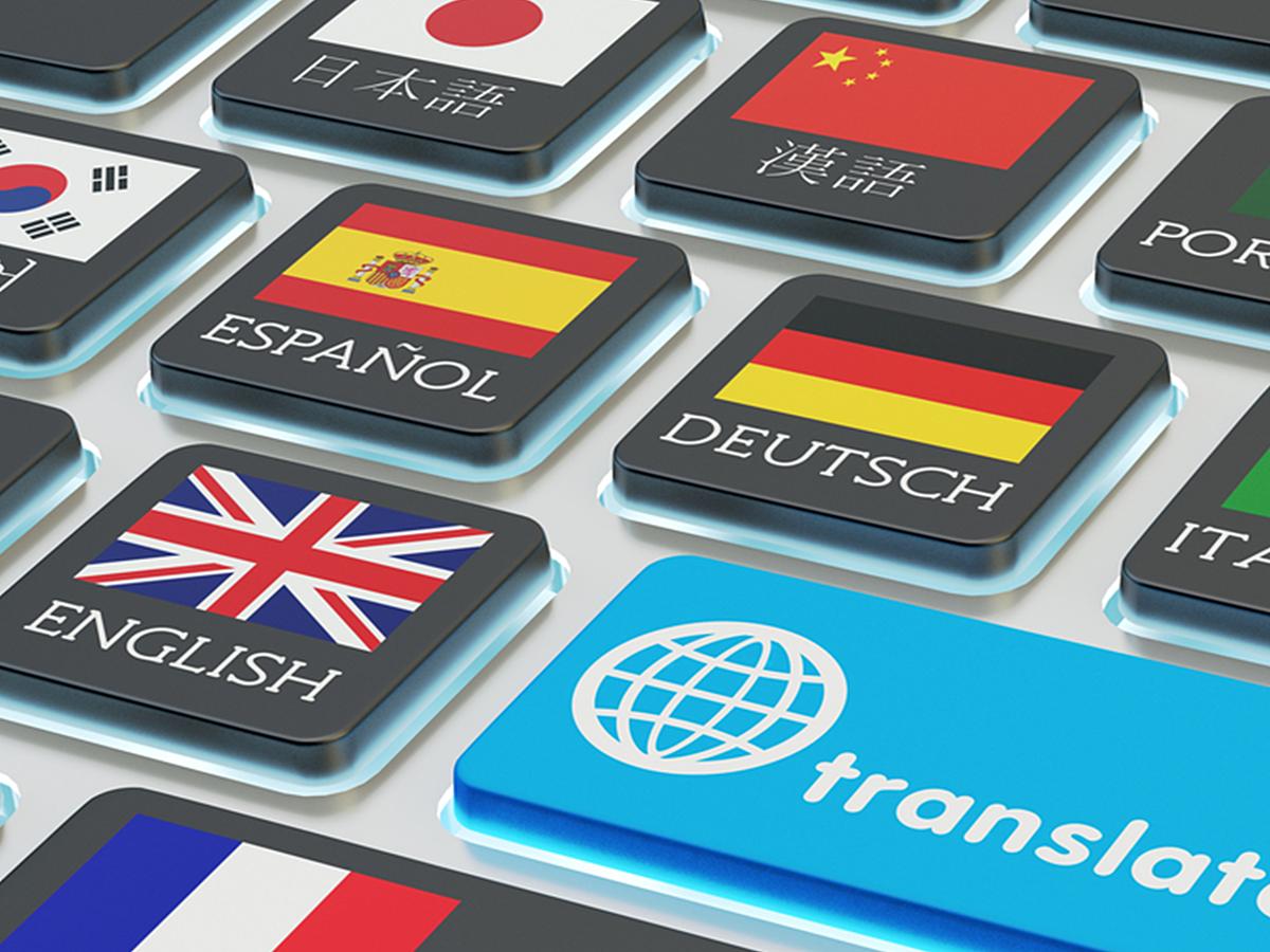 「【完全無料で利用できるものも!】ホームページの多言語対応をサポートする翻訳ツール11選」の見出し画像