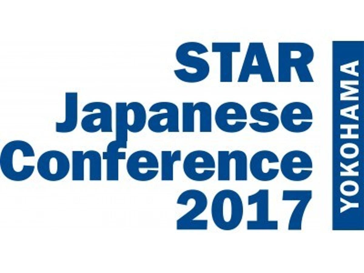 「STAR Japanese Conference 2017:モータースポーツ界のアイコン、 柿元邦彦氏 の基調講演が決定」の見出し画像