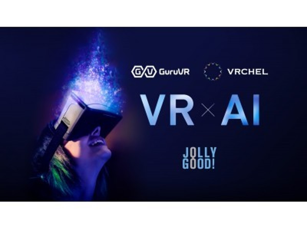 """「360°VRを解析する人工知能 """"VRCHEL""""の開発にマイクロソフトの支援が決定!」の見出し画像"""