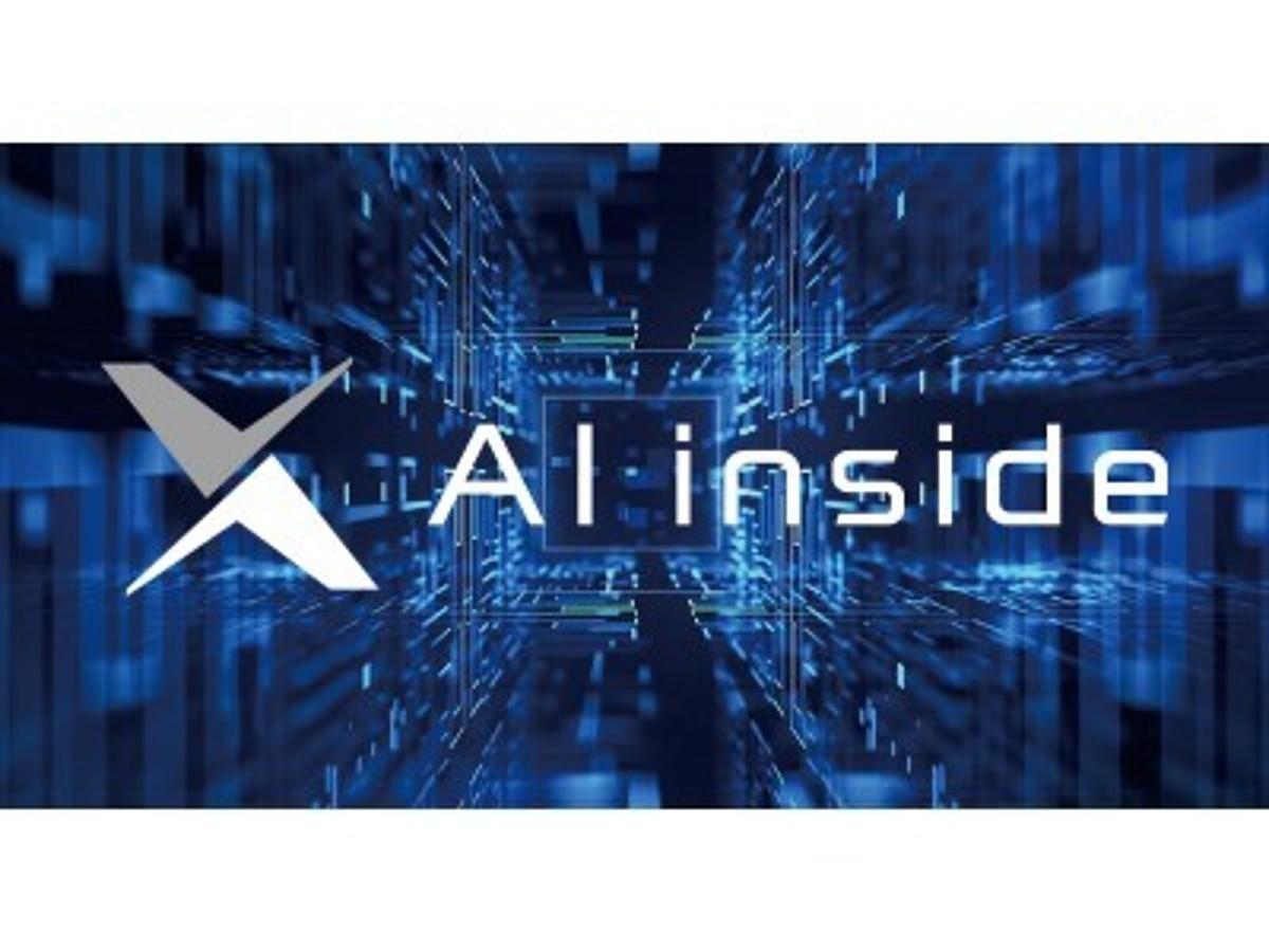 「東京大学 橋田 浩一氏、AI inside 株式会社 PDS事業のリサーチアドバイザーとして就任」の見出し画像