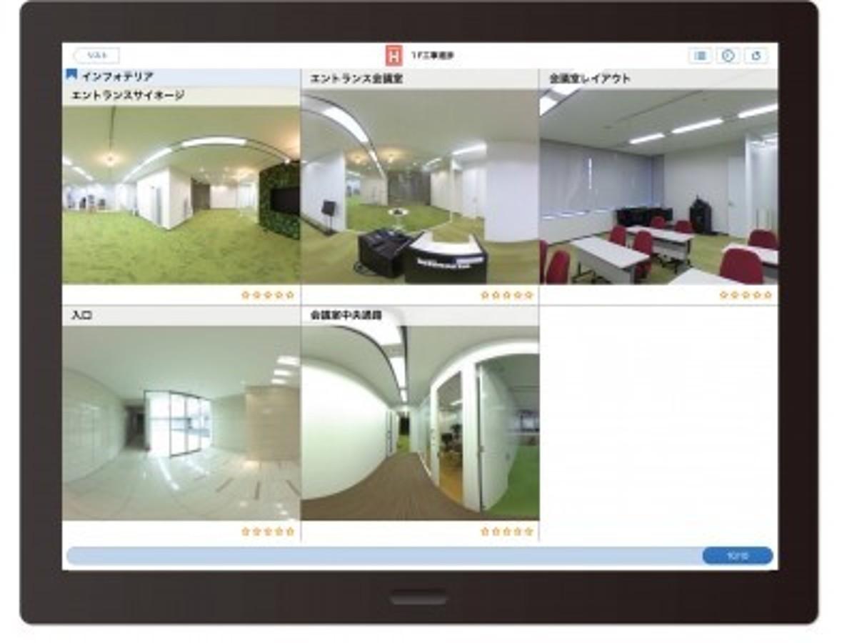 「第4回営業支援EXPO(7/5~7/7、東京ビッグサイト)出展!」の見出し画像