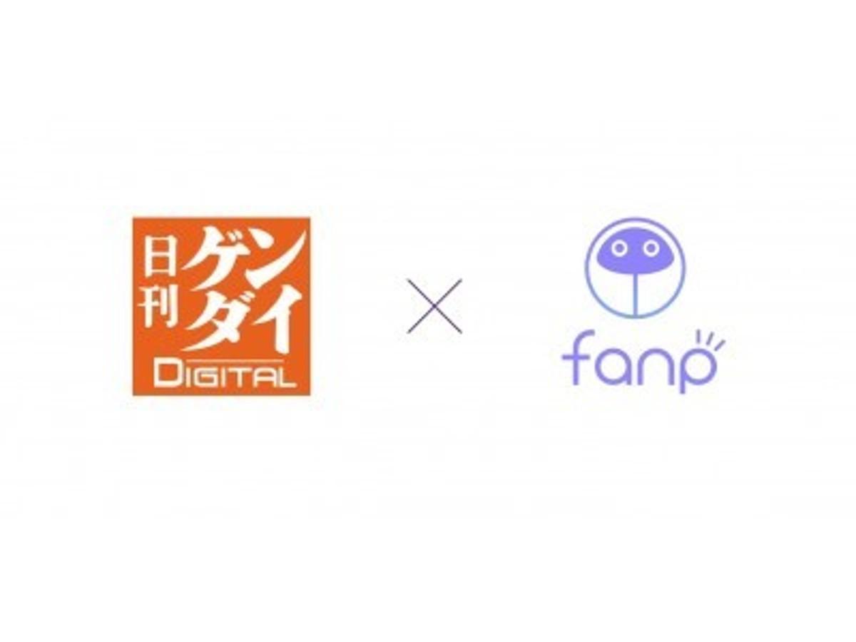 「【チャットボット発表】ニュースサイト「日刊ゲンダイDIGITAL」が Facebook Messenger メディアボット管理システム「fanp」を導入 - 運用をスタート」の見出し画像