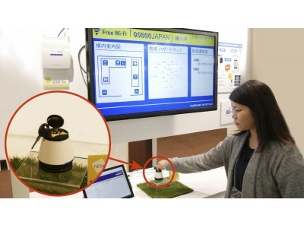 「無線LANのフルノシステムズ、災害時にはワンタッチでWi-Fi環境を切替えることができる「防災Wi-Fiソリューション」販売開始。」の見出し画像