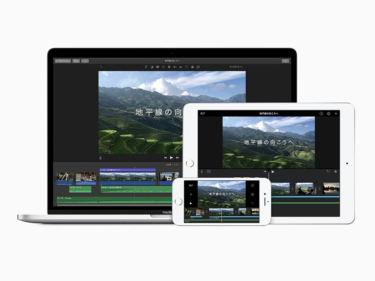 「iMovieとは!?今さら聞けない基本的な操作を解説」の見出し画像