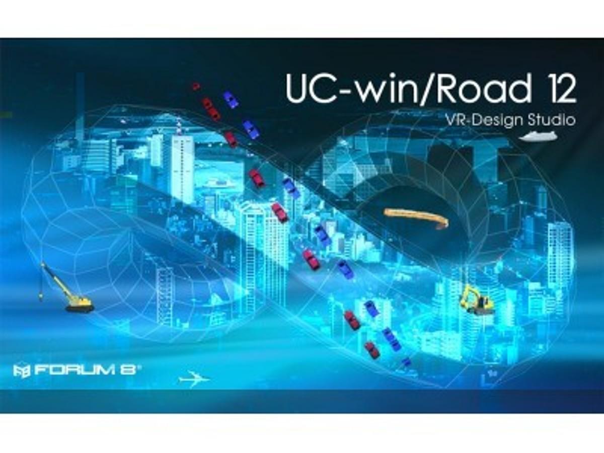 「フォーラムエイト、UC-win/Road Ver.12のPSQ認証を取得」の見出し画像