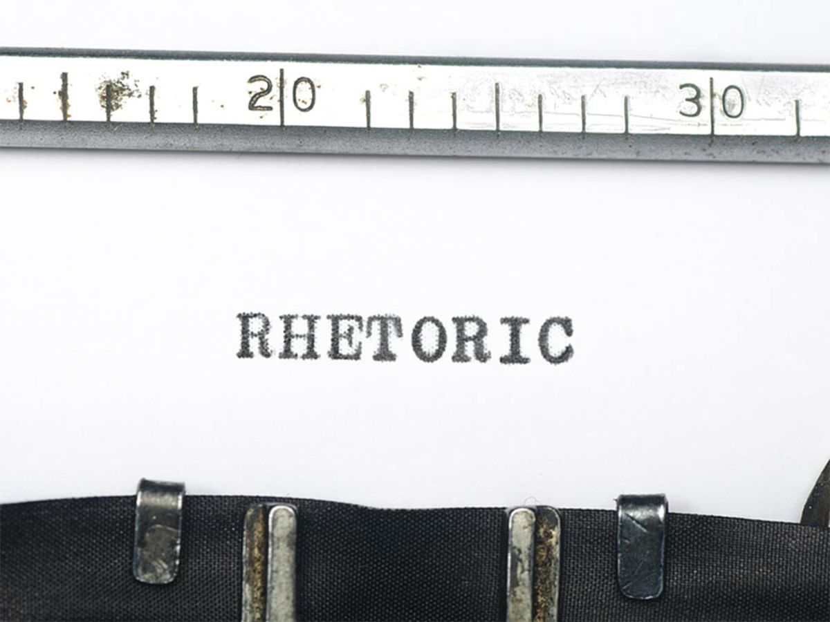 「修辞法(レトリック)とは?文章表現を豊かにする技法の効果的な使い方を学ぼう!」の見出し画像