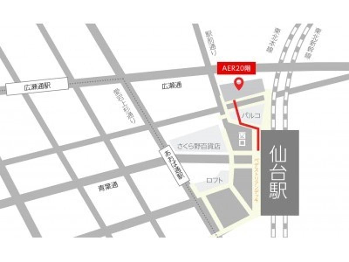 「【株式会社ネクストビート】事業拡大に伴い、仙台市と広島市にオフィスを新設」の見出し画像