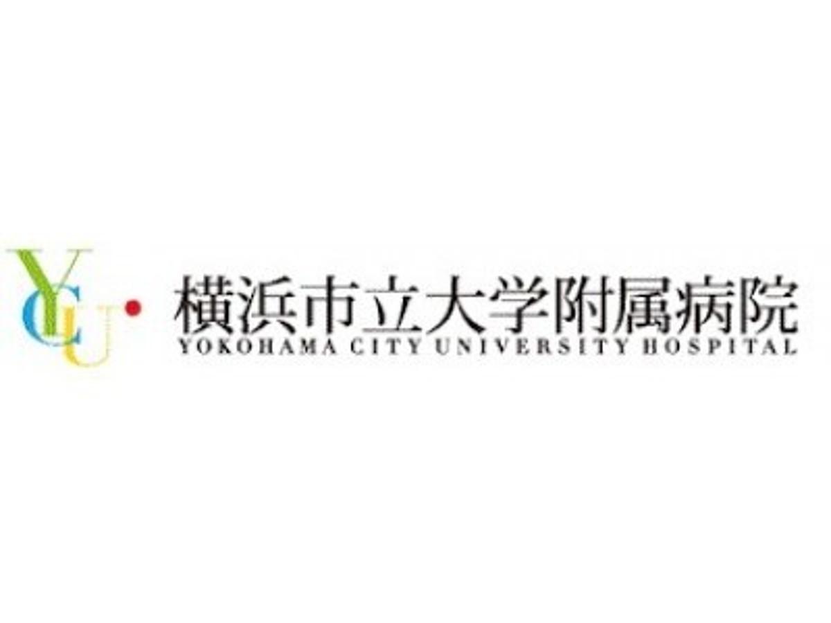 「横浜市立大学附属病院 腎臓・高血圧内科で医師臨床研修に「ClipLine(クリップライン)」を試験導入」の見出し画像