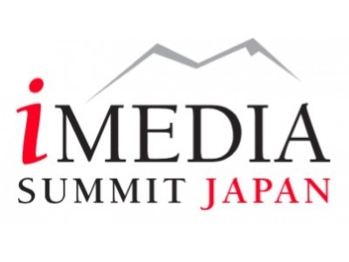 「北海道で初開催! トップ企業による招待制の合同合宿研修「iMedia ブランドサミット2017」(9/25~28)開催。 参加者を最終受付中」の見出し画像