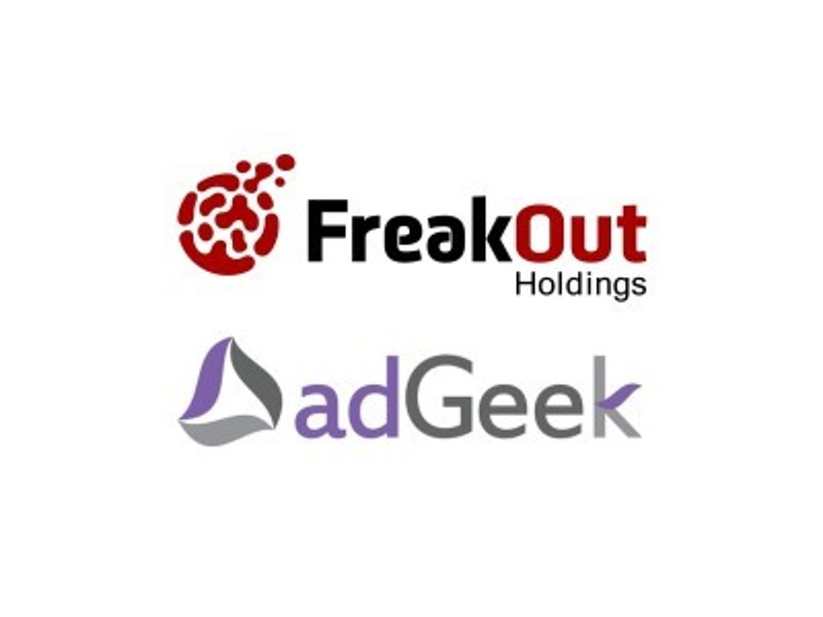「フリークアウト・ホールディングス、台湾にてトレーディングデスク事業及びメディアマネタイズ支援事業を展開するadGeekを子会社化」の見出し画像