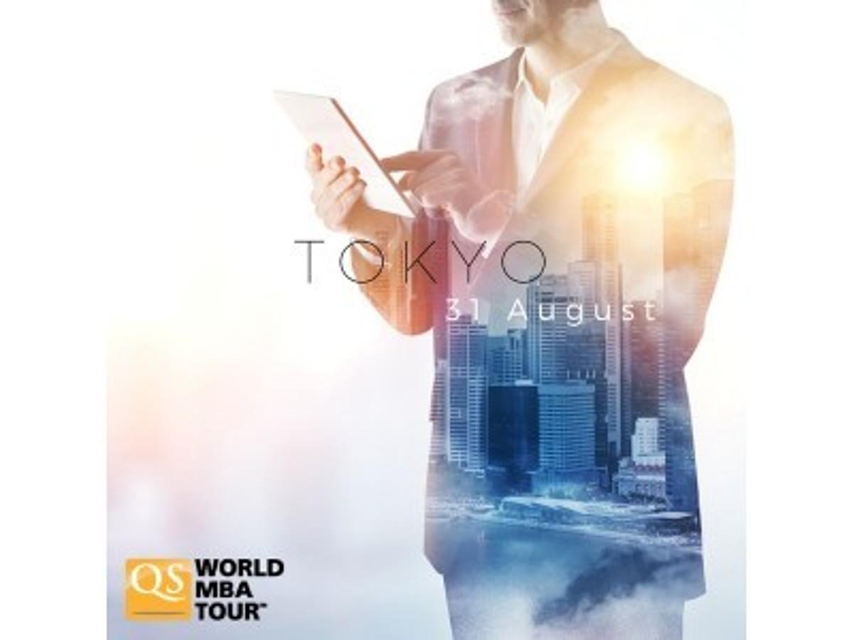 「国内最大級MBA&ビジネス教育フェア - World MBA Tour Tokyo 8/31(木)開催!」の見出し画像