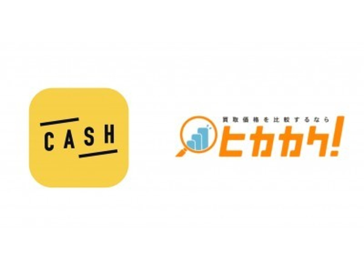 「『CASH(キャッシュ)』運営のバンク、買取価格比較サイト「ヒカカク!」運営のジラフへ出資」の見出し画像