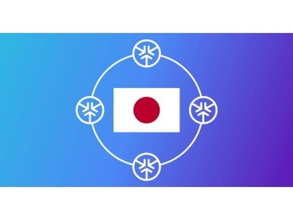 「【8.29 世界同時公開】ブロックチェーン暗号通貨革命、次世代クラウドファンディング2.0「 KICKICO 」が ICOスタートで日本へ上陸。」の見出し画像