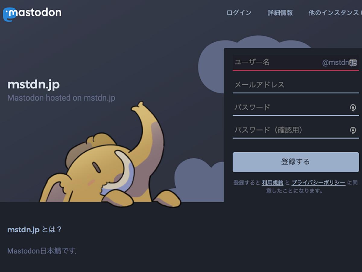 「【アカウント数75万越え】「Mastodon(マストドン)」はマーケティングに活用できる?できない?」の見出し画像