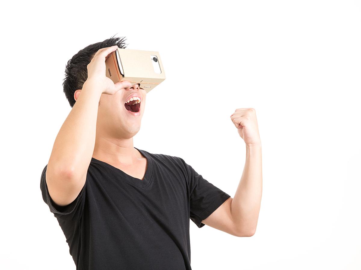 「自宅でも手軽にVRが楽しめる!無料VRアプリ9選」の見出し画像
